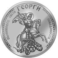 gergiovden_silver_front.png