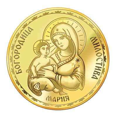 medal-bogorodica-umilenie-pozlaten-nomer-1.png
