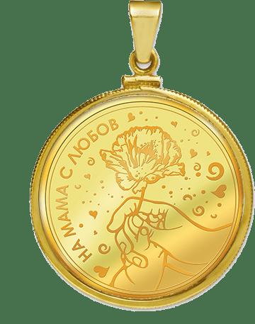 medalion_na_mama-min.png
