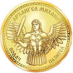 mihail_gold_coin.png
