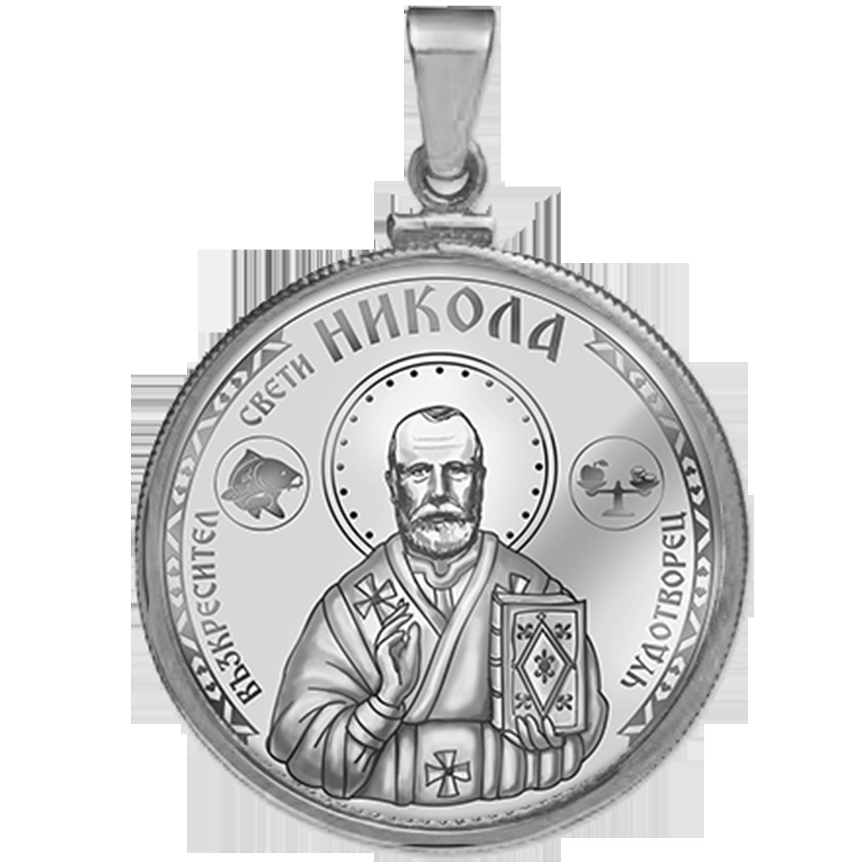nikola_pendant.png