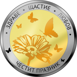 "Medallion ""Flower Wishes"", gold and silver plated  69ac4d0860e95e65b6d5096d8af1801090275f6231552cd045d1c6891461e5f0"
