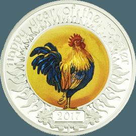 """Сребърна монета """"Червен огнен петел 2017"""" лице"""