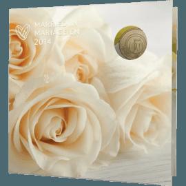 Подаръчен комплект за Сватба 2014