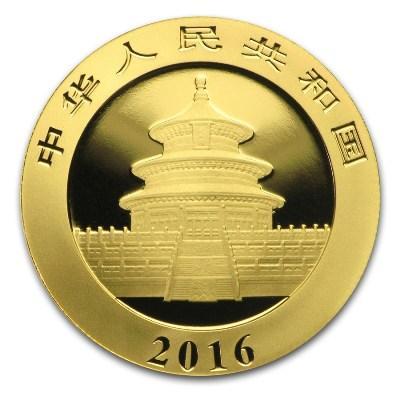 """3 гр. Златна монета """"Китайска панда""""   d162e845728585fe5dfcbd4a24f8eb354cbec28275d79e555037670d648e7e90"""