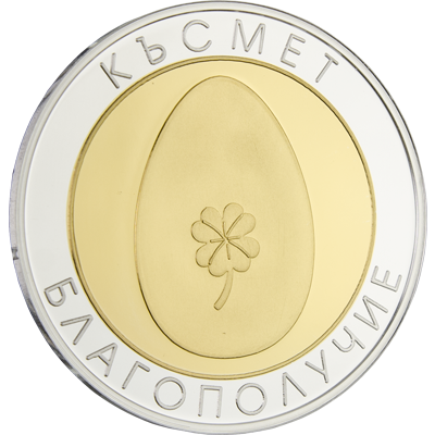 """Silver medal """"Health&Luck Egg"""", gold plated  49f92803a1c0f12b1891ad49e31cdd0f3ee22f83a5e2aa347cb0d5a74efd28c1"""