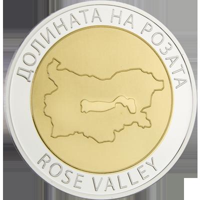 """Сребърен медал """"Българска роза"""", с частично златно покритие  213d53b98ff5390c345b8b6d36fac9cf3f9b4c723a26916a022f8dc35d0efeb6"""