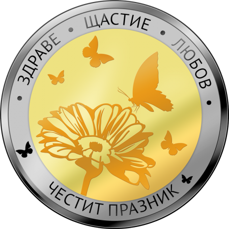 """Medallion """"Flower Wishes"""", gold and silver plated  69ac4d0860e95e65b6d5096d8af1801090275f6231552cd045d1c6891461e5f0"""