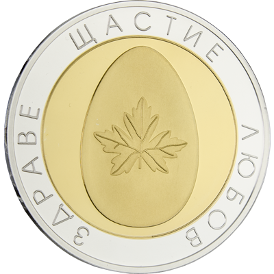 "Silver medal ""Health&Luck Egg"", gold plated  966fac1b3f96183c06857c085c037177e9bc131827845818625e86e9b09520fe"