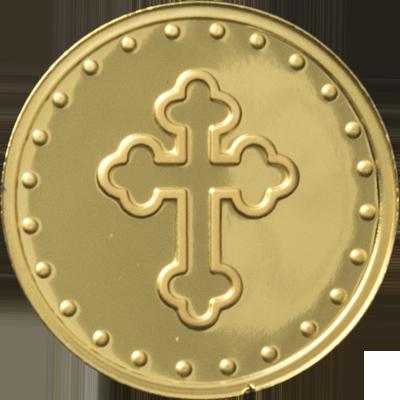 "Златен медал ""Свети Никола"" гръб"