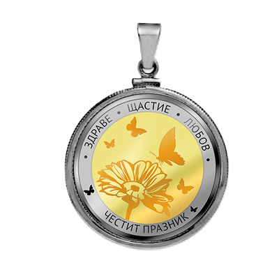 """Medallion """"Flower Wishes"""", gold and silver plated  acc4d63db648c8724cbd902e0daa303ecfd9a2681064bd9e90fcc95826223bc2"""