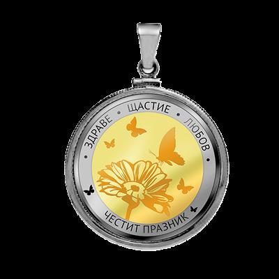 """Медальон """"Цветни пожелания"""" обков"""
