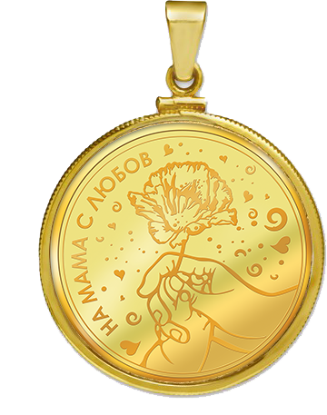 "Medallion ""For Mom"", gold plated  b1828be790434981049e4c0a68bd0526edf8fc80b0ff19ab3645d87316cc411a"
