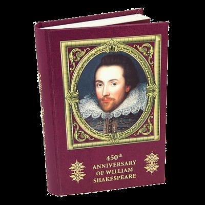 """Сребърна монета """"Великите творци – Уилям Шекспир""""  5001c3f102523c30a73903bcdaa7e5dafa9a0902cd8940043801fd1bfa95bc55"""