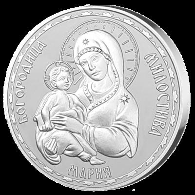 """Сребърен медальон """"Света Богородица, Умиление"""" кутия"""