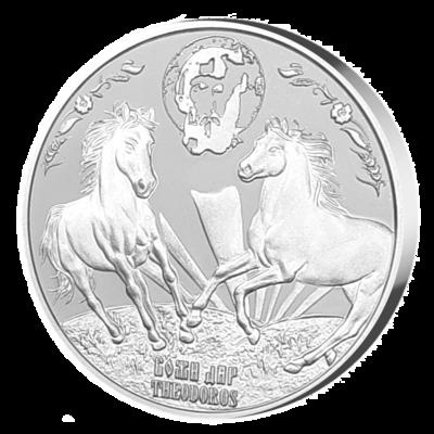 """Сребърен медальон """"Свети Тодор"""", кутия"""