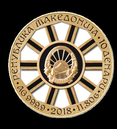 """Сребърна монета """"Колелото на щастливата съдба, Богинята Фортуна"""", гръб"""
