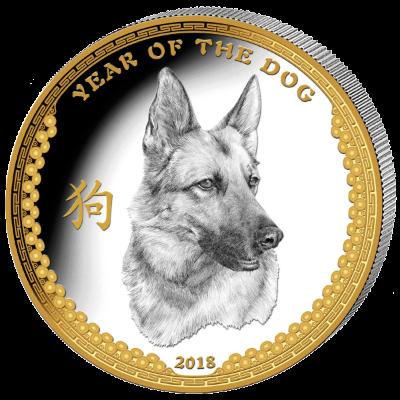"""Сребърна монета """"Годината на Кучето 2018"""", лице"""