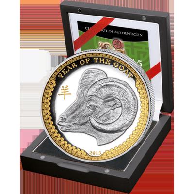 """Сребърна монета """"Годината на Козата"""" - 2015 с частично позлатяване  08d6fed8b7a9235ac203bfd93c4f6d9b9d4d852cf1150edb3331865d5f1297c4"""