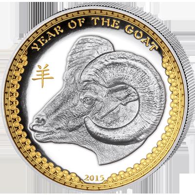 """Сребърна монета """"Годината на Козата"""" - 2015 с частично позлатяване  959fc04538ff53fba7e4ded1ae8103cca2526beff179d7a2b55aa700296eca5f"""