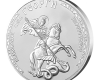 """Сребърен медальон """"Свети Георги"""", кутия"""