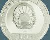 """Сребърна монета """"Грижовност и Вярност, Годината на Петела 2017"""" гръб"""