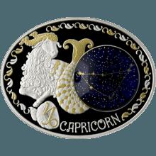 "Сребърна монета ""Зодиакални знаци - Козирог"" лице"
