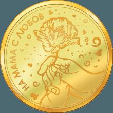 "Medallion ""For Mom"", gold plated  4f98ee75bf0714e816d32caeb693da213054ad7ad8e0dfb017927e6cf302d550"