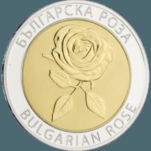 """Сребърен медал """"Българска роза"""", с частично златно покритие  0f48254513490306a30a87ecbc8dfd55b41ee27477efc1f3b7bd31d5c521d5c3"""