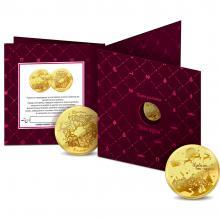 Питка със златна паричка