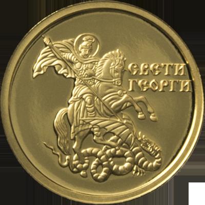 svgeorgi-gold.png