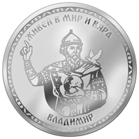 vladimir-srebaren-lice-400x400_1.png